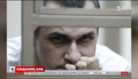 Олег Сенцов - символ несокрушимости духа и борьбы с несправедливостью