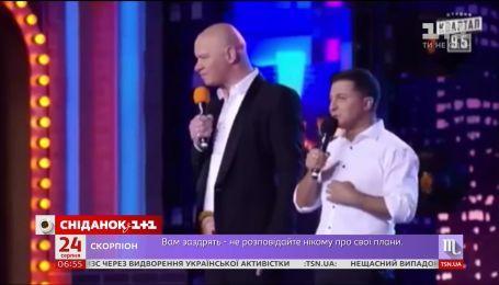24 августа Студия Квартал-95 устроили в Сумской KvartalFEST