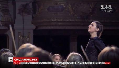 Оксана Лынив - первая женщина, возглавившая оперу Граца в Австрии