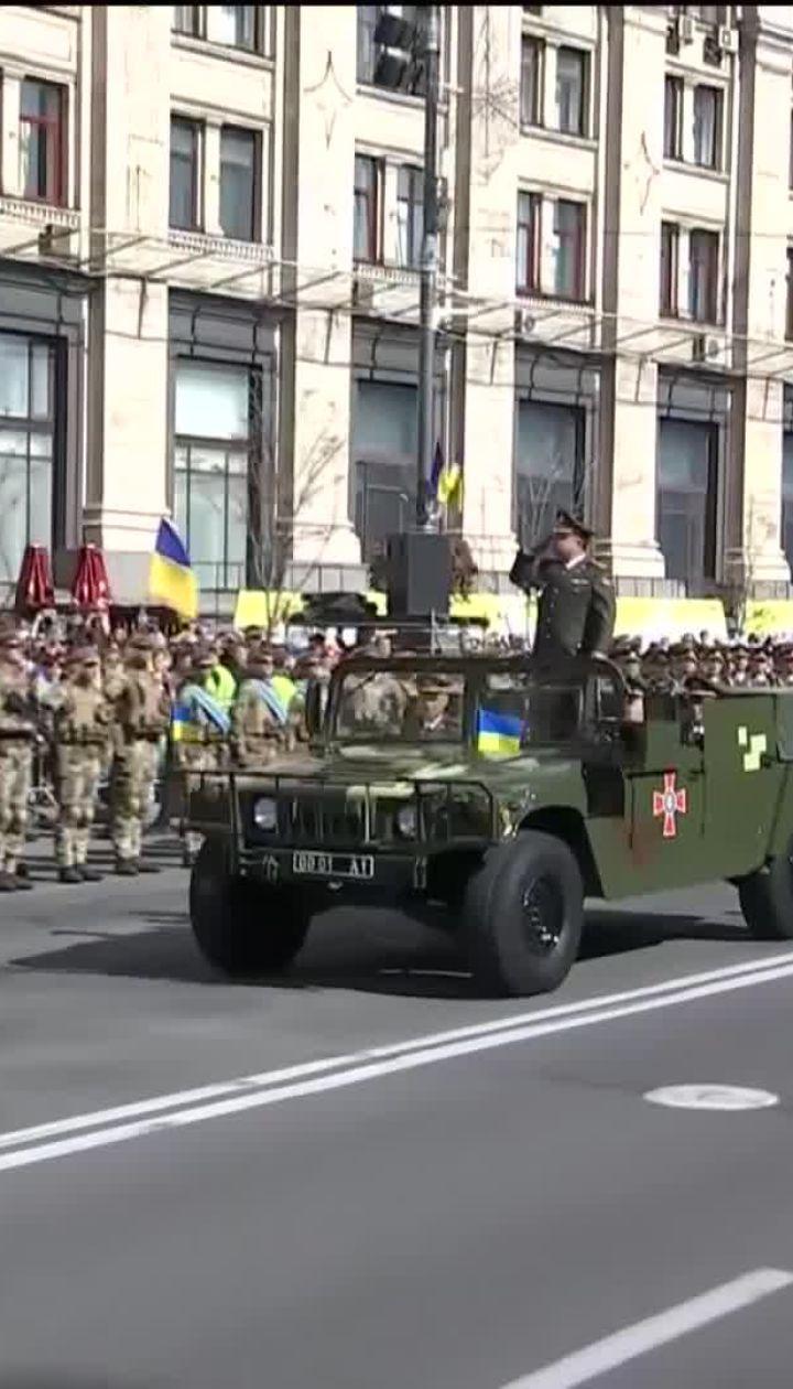 """На параді до Дня Незалежності вперше пролунало у якості привітання """"Слава Україні"""""""