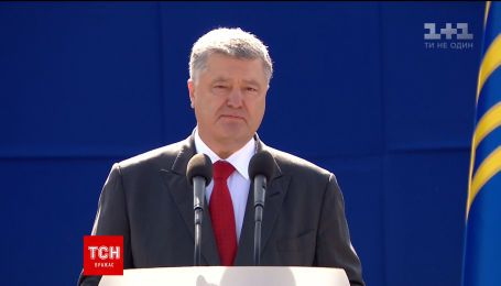 Выступ Петра Порошенко на параде ко Дню Независимости