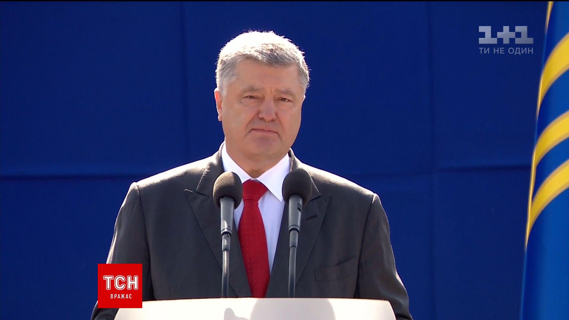 Слово Петра Порошенка на параді до Дня Незалежності