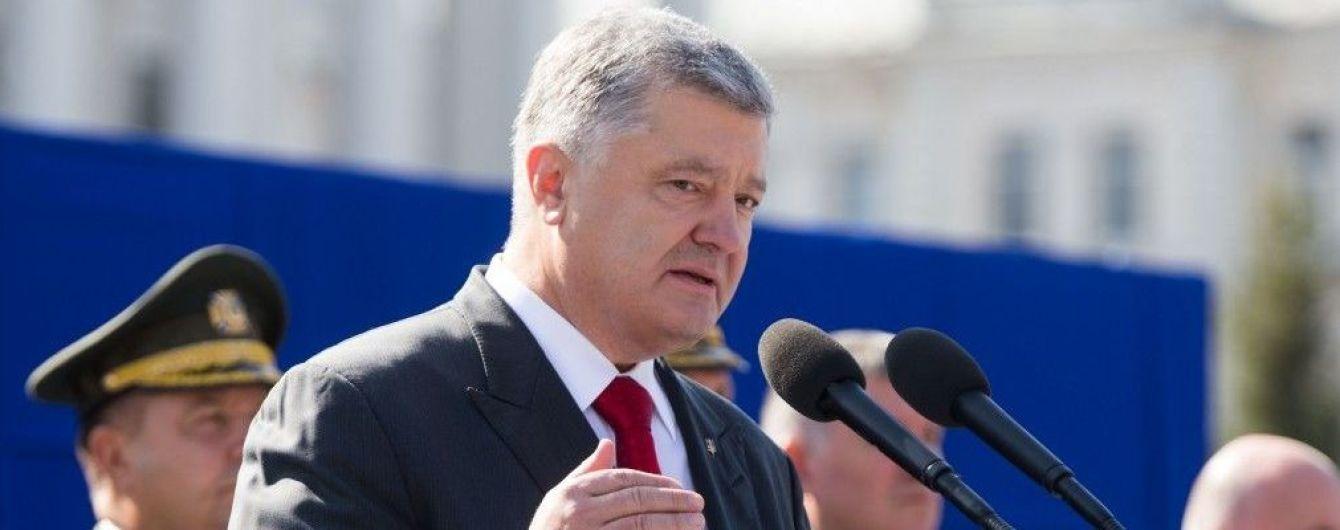 Порошенко запропонує країнам Європи долучитися до відбудови Донбасу