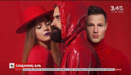 Как украинская группа KAZKA оказался на вершине YouTube чарта