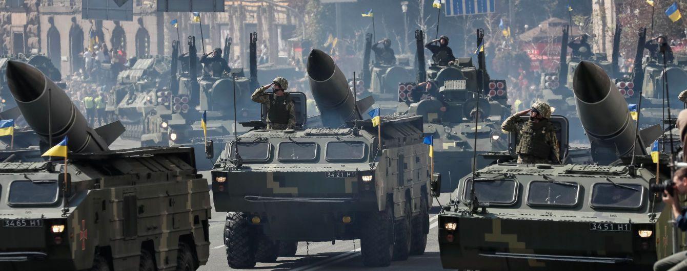 """Порошенко подав у Раду законопроект про зміну військового вітання на """"Слава Україні!"""""""