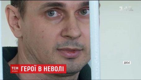Українських політв'язнів Кремля підтримали словацькі митці