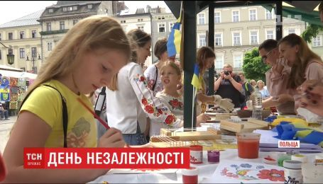 З українськими піснями та танцями у Кракові відсвяткували День Незалежності України