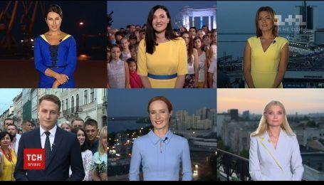 Празднование Дня Независимости: впечатления ведущих ТСН из разных городов Украины