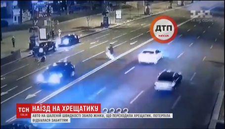 На Крещатике BMW на большой скорости сбила пешехода