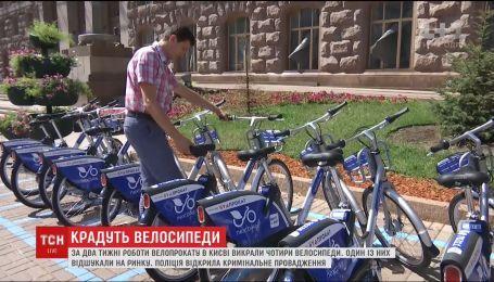 Четыре велосипеда украли у компании, которая сдает их в Киеве в аренду, за две недели работы