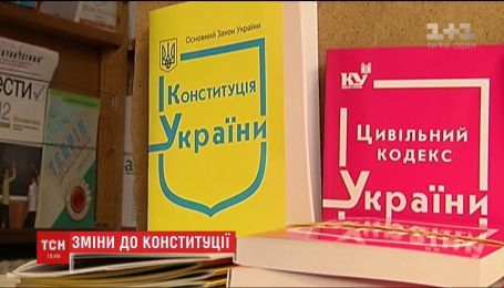 НАТО, канцлер, всеукраинские общественные советы: какой видят украинскую конституцию политики