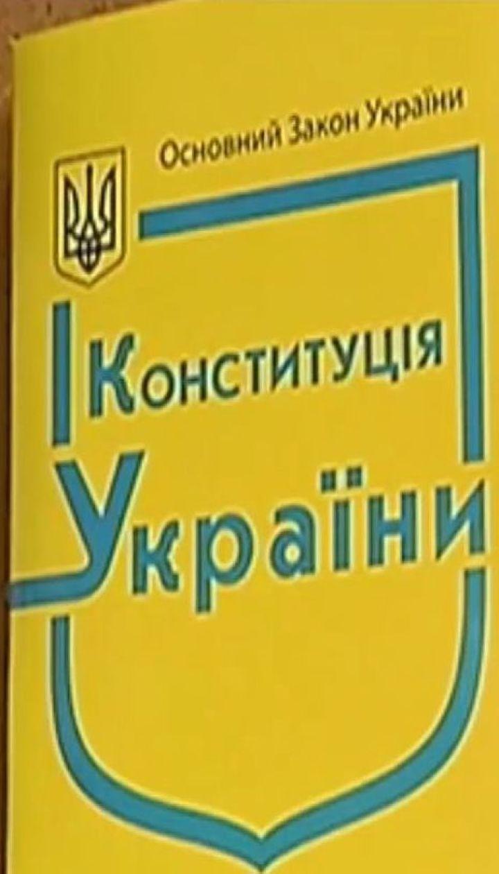 NATO, the Chancellor, all Ukrainian public councils: what is the Ukrainian Constitution of politics