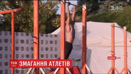 В Киеве проходит чемпионат по стрит-воркауту