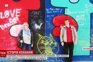 """""""Украинские Макроны"""" познакомились на раскопках и счастливо живут уже 25 лет"""