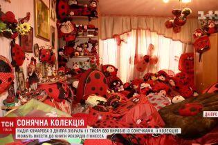 Українка зазіхнула на рекорд Гіннеса з найбільшою у світі колекцією сонечок