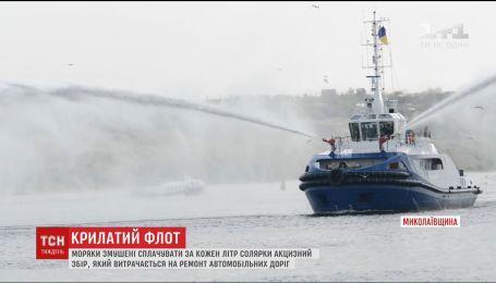 """У Миколаєві відновили пасажирські перевезення на """"Ракетах"""""""