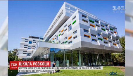 Підігрів сходів та олімпійські басейни. Українські школи б'ють рекорди за вартістю для бюджету