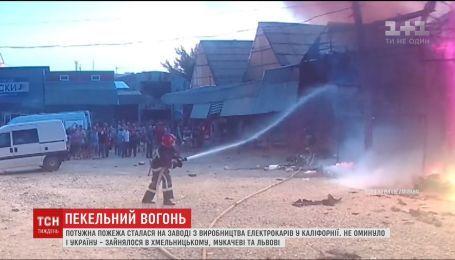 Хмельницкий, Мукачево и Львов оправляются от масштабных пожаров