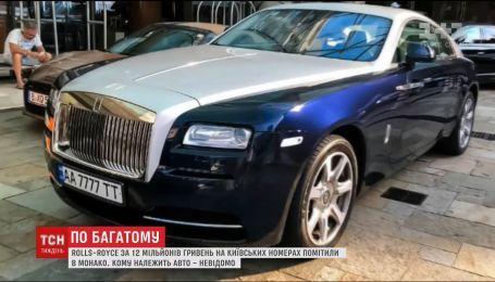 В Монако заметили Rolls-Royce за 12 миллионов гривен на киевских номерах