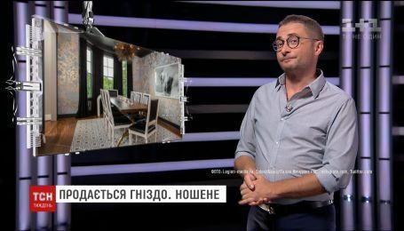 """Раскаяние президентов, развод Кличко, снос """"Зимней вишни"""" – самые важные события недели"""