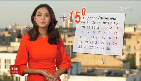 Украинцам советуют приготовиться к постепенным похолоданиям и осадкам