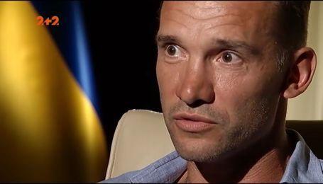 Андрей Шевченко: Если мы попадем на Чемпионат Европы - я выполнил задание
