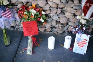 Жалоба за Маккейном і стрілянина в США. П'ять новин, які ви могли проспати