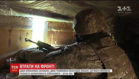 На фронте двое военных погибли, четверо получили ранения