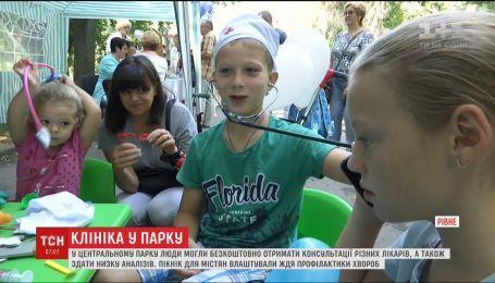 В парке Ровно все желающие могли получить консультации разных врачей