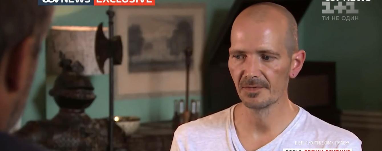 """Не чувствую себя безопасно: случайная жертва """"Новичка"""" убеждает, что яд медленно его убивает"""