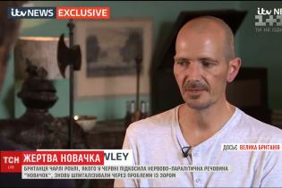 """У британца, которого во второй раз госпитализировали после отравления """"Новичком"""", ухудшилось состояние"""
