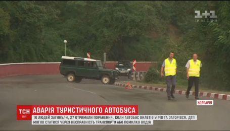 День траура в Болгарии: в жуткой ДТП погибли 16 человек