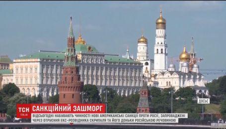 Нові санкції за хімічну зброю. Сьогодні набирають чинності американські санкції проти Росії