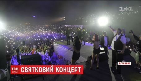 """""""Квартал-95"""" устроил в Северодонецке бесплатный концерт"""