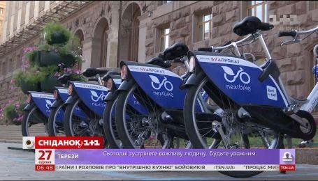 Чи задоволені українці новим велопрокатом