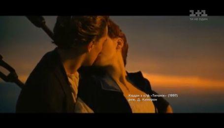 Найпалкіші поцілунки з фільмів та життя