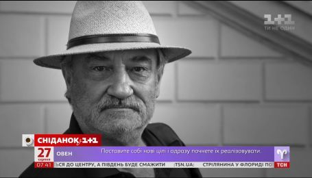 Самое интересное из творческой жизни Богдана Ступки