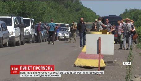 Из-за обстрелов закрыли пункт пересечения Майорск