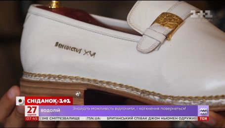 Мій путівник. Італія. Регіон Марке - взуття Папи Римського та оперні фестивалі на стадіоні