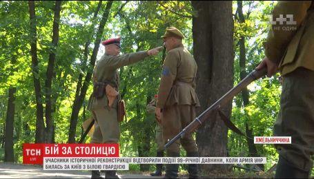 Бой за столицу. Масштабную историческую реконструкцию устроили в Каменце-Подольском