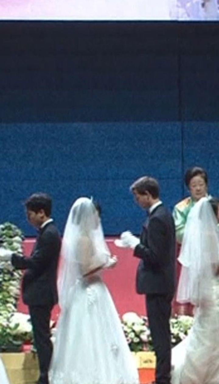 В Южной Корее одновременно поженились 4 тысячи влюбленных пар из разных уголков мира