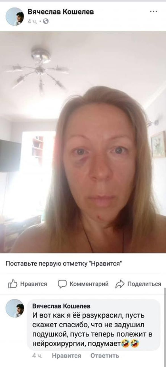 кошелєв