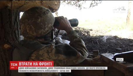 Через минно-взрывные подрывы в зоне ООС погибли двое военных