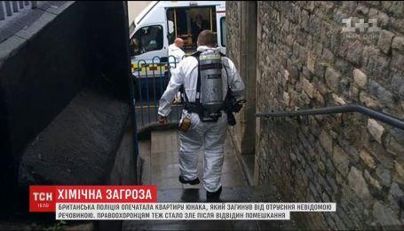 Британская полиция опечатала квартиру парня, погибшего от отравления неизвестным веществом