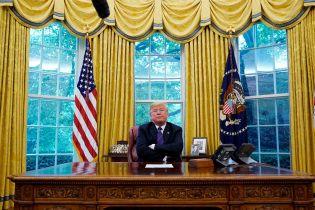 Став відомий зміст листа, через який Трамп скасував візит Помпео до КНДР