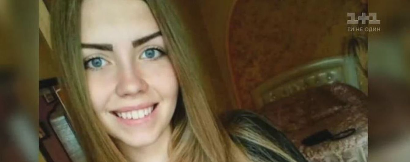 Суд арестовал подозреваемого в убийстве Дианы Хриненко без права внесения залога