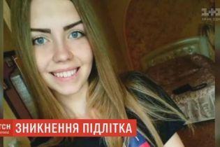 На Кіровоградщині громада розшукує 16-річну дівчину, яка зникла за загадкових обставин