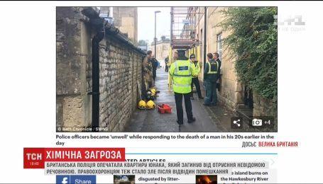 На самочувствие пожаловались копы, которые осматривали квартиру погибшего от отравления британца