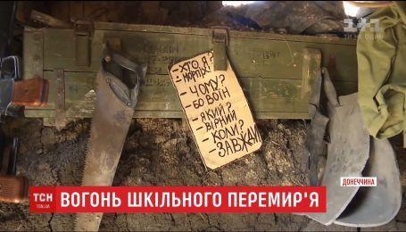 Боевики начали выжигать сухостой у шанцев украинских бойцов на Приазовье