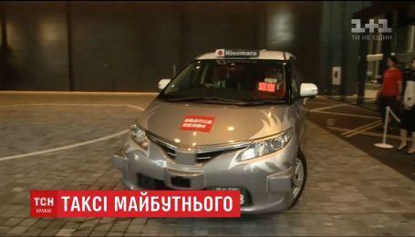 Японські пасажири почали тестування безпілотного таксі